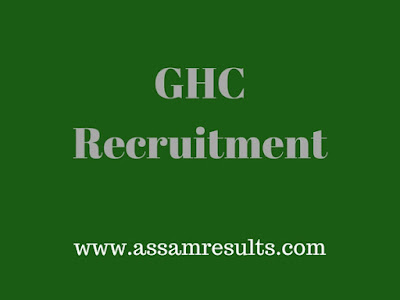 Gauhati High Court Recruitment 2017