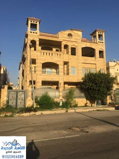 شقة للايجار بجنوب الاكاديمية التجمع القاهرة الجديدة 350 متر اول سكن على حديقة