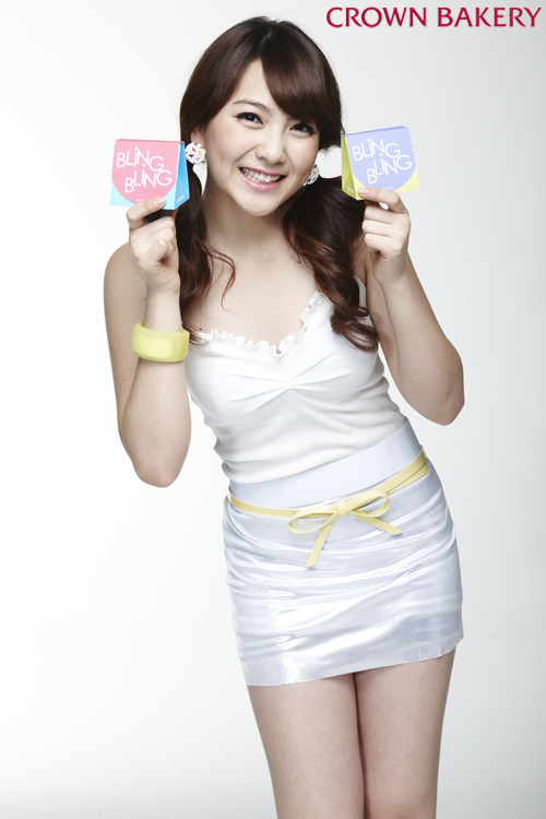 4 minute ga yoon dating games 4