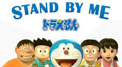 Doraemon: Stand by Me (2014)