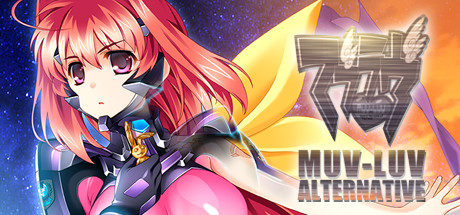 [2018][Age] ❀ Own Bought DLC ❀ Muv-Luv Alternative Director's Cut [18+]