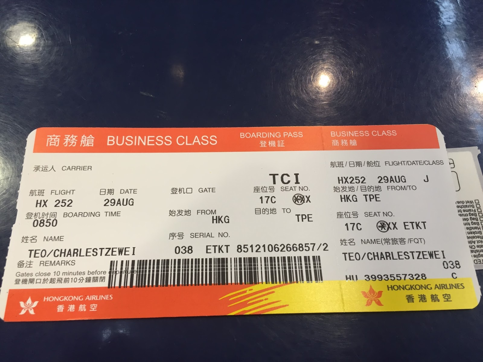 Charles Ryan's Flying Adventure: Enjoying Hong Kong Airlines Premium Cabin (Part 1: PEK-HKG)