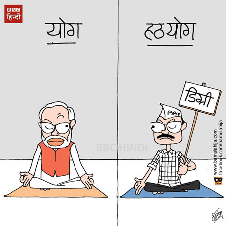 narendra modi cartoon, 2 saal, bjp cartoon, cartoons on politics, indian political cartoon