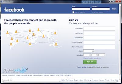 متصفح Fast Facebook السريع لتصفح الفيس بوك فقط