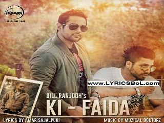 Ki Faida Lyrics - Gill Ranjodh