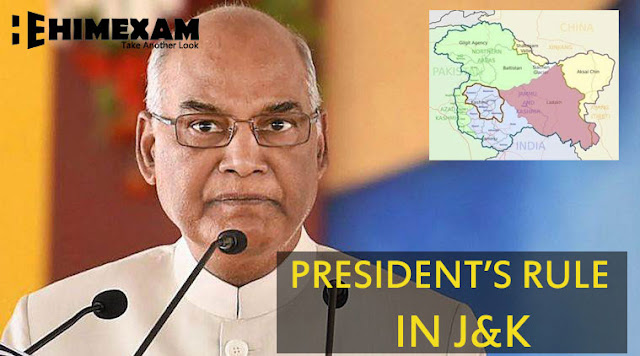 president rule in jammu after 22 years