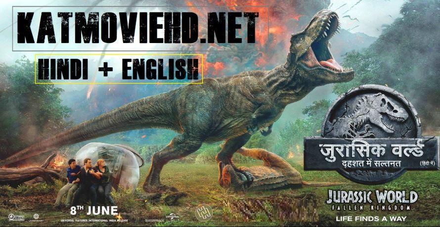 Free download jurassic world: fallen kingdom (2018) hindi dubbed.