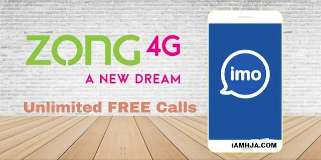 zong,zong free internet,zong free internet code,zong free imo code,zong free internet 2018,zong free imo,zong free,zong free internet 2017,zong free whatsapp,zong imo offer,zong free imo offer,zong imo monthly package code,zong free internet code 2018,zong eid offer,zong free internet unlimited new trick,zong monthly offer,imo,zong imo monthly,how to unsub imo monthly offer