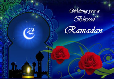 Ramadan, ramzan quotes, words, english,