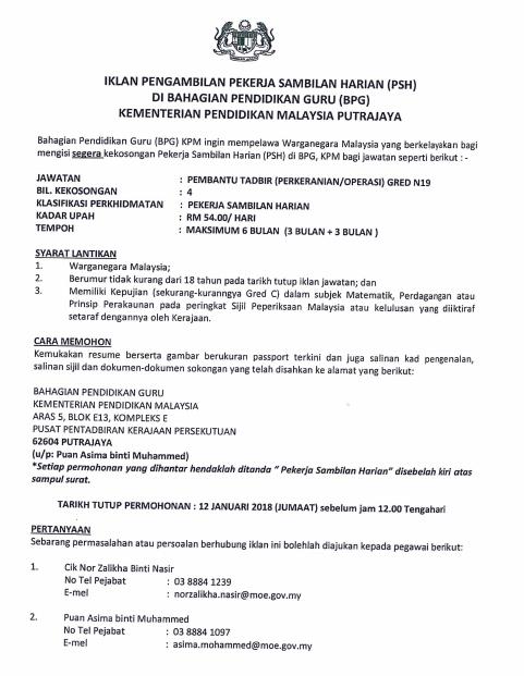 Temuduga Terbuka Di Kementerian Pendidikan Malaysia Kpm Pembantu Tadbir N19 Minima Spm Jobcari Com Jawatan Kosong Terkini