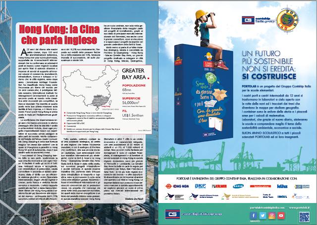 GENNAIO 2019 PAG. 22 - Hong Kong: la Cina che parla inglese