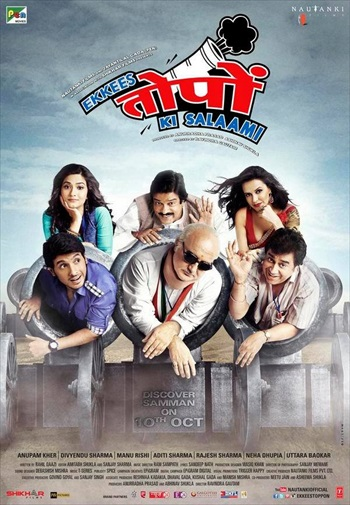 Ekkees Toppon Ki Salaami 2015 Hindi Movie Download