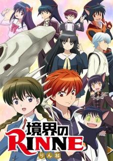 Kyoukai no Rinne (TV) S2