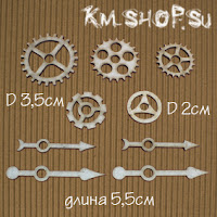 http://km-shop.su/product_info.php?products_id=251