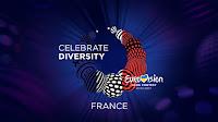 http://www.eurovisong.com/2017/01/francia-2017-video-oficial.html