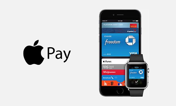 傳美國兩大銀行ATM將支援蘋果行動支付Apple Pay