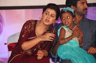 Maragadha Naanayam Tamil Movie Audio Launch Event  0033.jpg