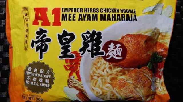 JML Emperor Instant Noodles Spicy Chicken