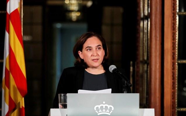 Δήμαρχος Βαρκελώνης: Να παραιτηθούμε από την ιδέα της μονομερούς ανεξαρτησίας