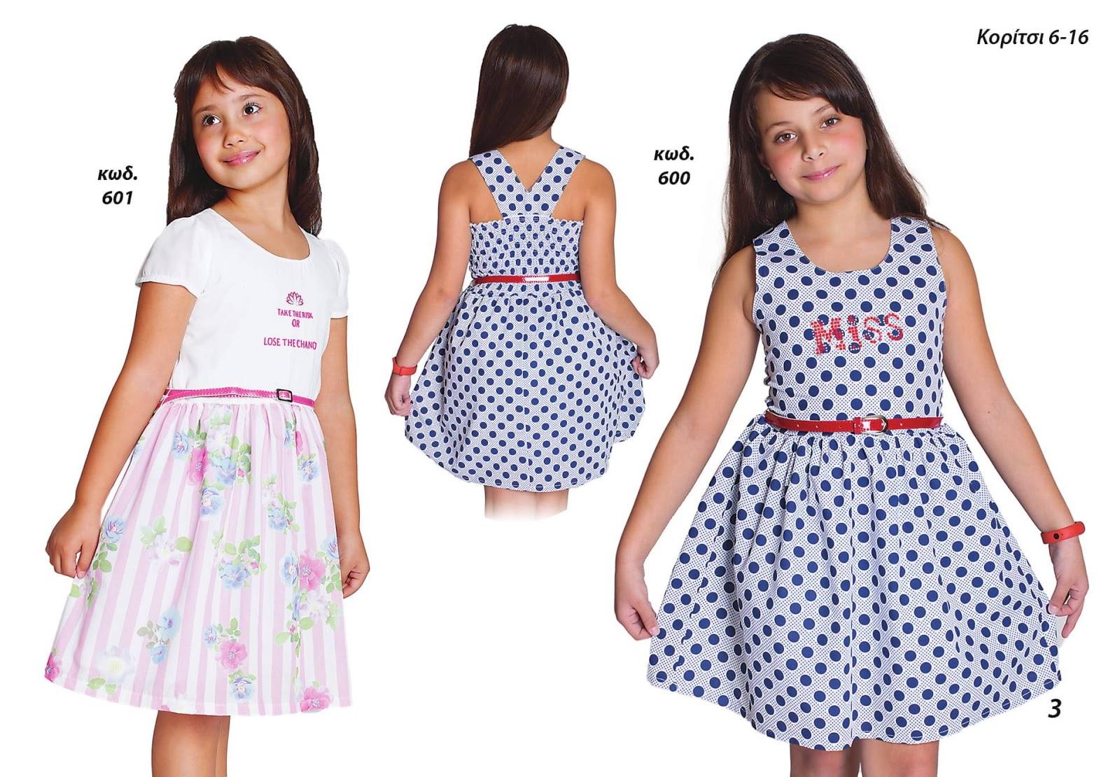 4d9b7165b4a Βιοτεχνία παιδικών ενδυμάτων Ελληνικής κατασκευής. Διαθέσιμα για χονδρική  και λιανική πώληση. Ευαλκίδου 35 Σεπόλια -Αθήνα