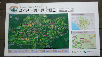 How To Go To Mount Sorak (Seoraksan) National Park From Seoul