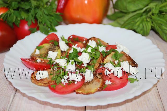 рецепт салата с цуккини и сыром фета
