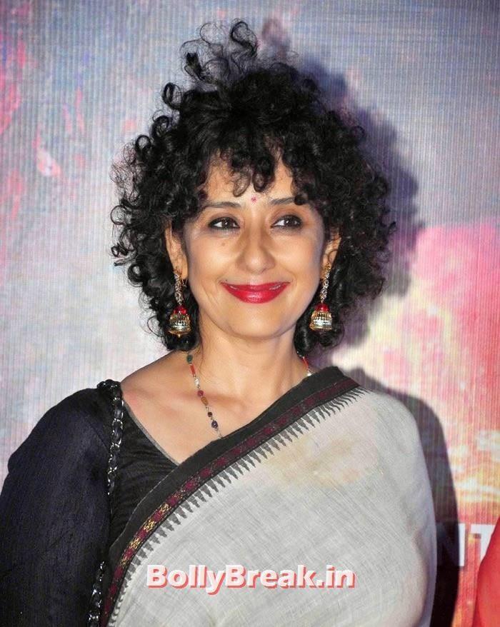Manisha Koirala, Photos from 'Rang Rasiya' Premier