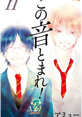 この音とまれ! 第01-11巻 [Kono Oto Tomare! vol 01-11] rar free download updated daily
