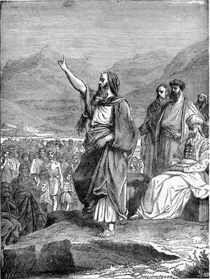 משה נואם בפני בני ישראל
