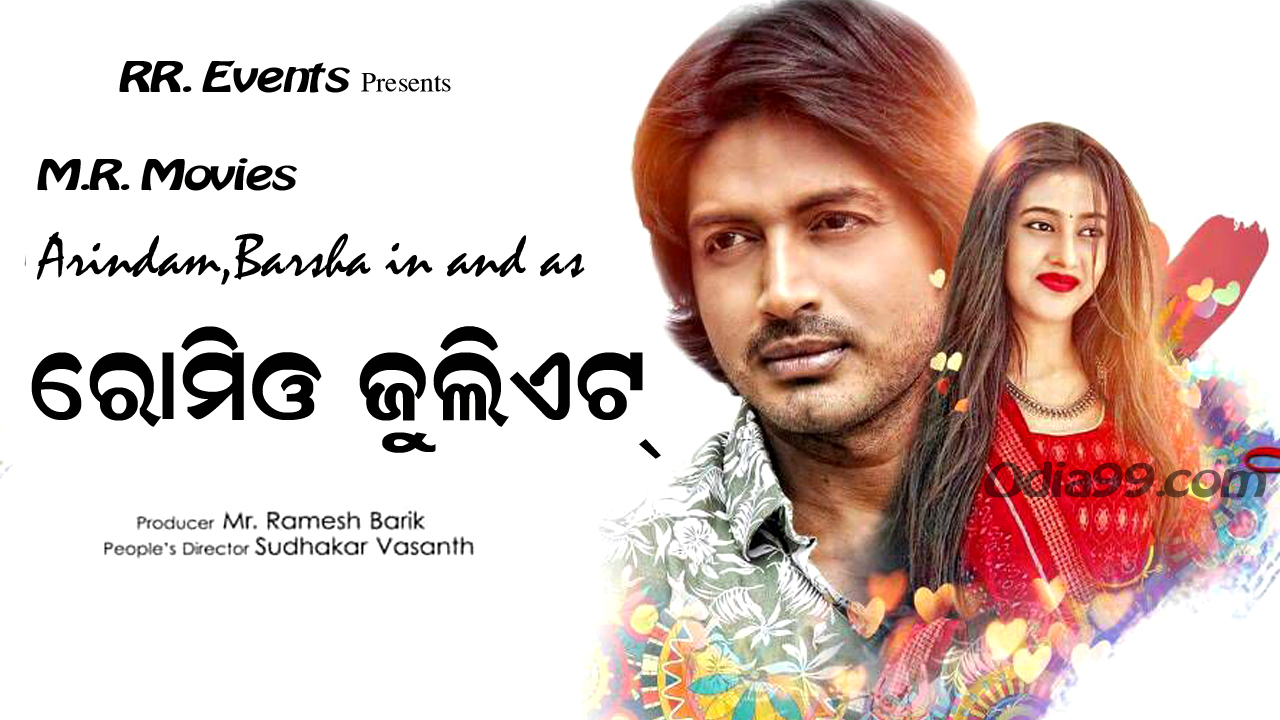 Romeo Juliet Odia Movie Video Songs,Poster,Cast,Crew ...