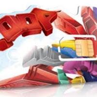 Daftar Paket Internet Murah Kartu LOOP