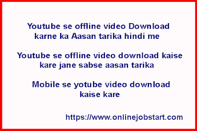 Mobile se Youtube offline video download kaise kare jane sabse aasan tarika