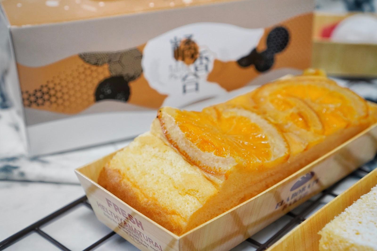 台南中西區美食【橘香合-蛋糕職人】古早味蛋糕秋夜香橙