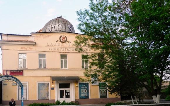 Херсон. Планетарій. Колишня синагога. 1780-і р.