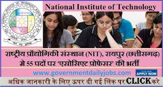 NIT Raipur Recruitment 2017 Apply Online 55 Faculty Vacancies