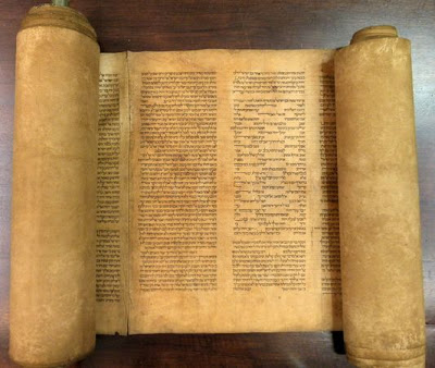 Oldest exisiting scroll of Hebrew Pentateuch found