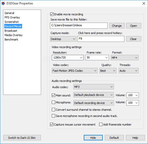 برنامج D3DGear