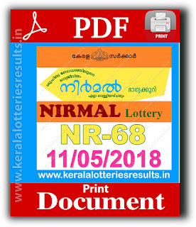 "keralalotteriesresults.in, ""kerala lottery result 11 5 2018 nirmal nr 68"", nirmal today result : 11-5-2018 nirmal lottery nr-68, kerala lottery result 11-05-2018, nirmal lottery results, kerala lottery result today nirmal, nirmal lottery result, kerala lottery result nirmal today, kerala lottery nirmal today result, nirmal kerala lottery result, nirmal lottery nr.68 results 11-5-2018, nirmal lottery nr 68, live nirmal lottery nr-68, nirmal lottery, kerala lottery today result nirmal, nirmal lottery (nr-68) 11/05/2018, today nirmal lottery result, nirmal lottery today result, nirmal lottery results today, today kerala lottery result nirmal, kerala lottery results today nirmal 11 5 18, nirmal lottery today, today lottery result nirmal 11-5-18, nirmal lottery result today 11.5.2018, nirmal lottery today, today lottery result nirmal 4-5-18, nirmal lottery result today 11.5.2018, kerala lottery result live, kerala lottery bumper result, kerala lottery result yesterday, kerala lottery result today, kerala online lottery results, kerala lottery draw, kerala lottery results, kerala state lottery today, kerala lottare, kerala lottery result, lottery today, kerala lottery today draw result, kerala lottery online purchase, kerala lottery, kl result,  yesterday lottery results, lotteries results, keralalotteries, kerala lottery, keralalotteryresult, kerala lottery result, kerala lottery result live, kerala lottery today, kerala lottery result today, kerala lottery results today, today kerala lottery result, kerala lottery ticket pictures, kerala samsthana bhagyakuri"