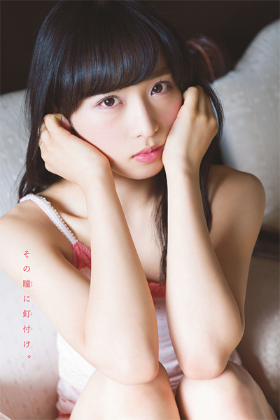 Yui Oguri 小栗有以, Shonen Sunday 2019 No.08 (少年サンデー 2019年8号)