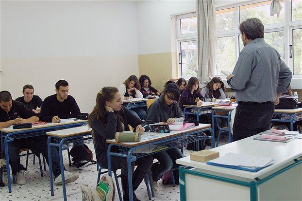 Αποτέλεσμα εικόνας για ενεργεία λειτουργοί της Α' βάθμιας, Β' βάθμιας και Γ' βάθμιας εκπαίδευσης.