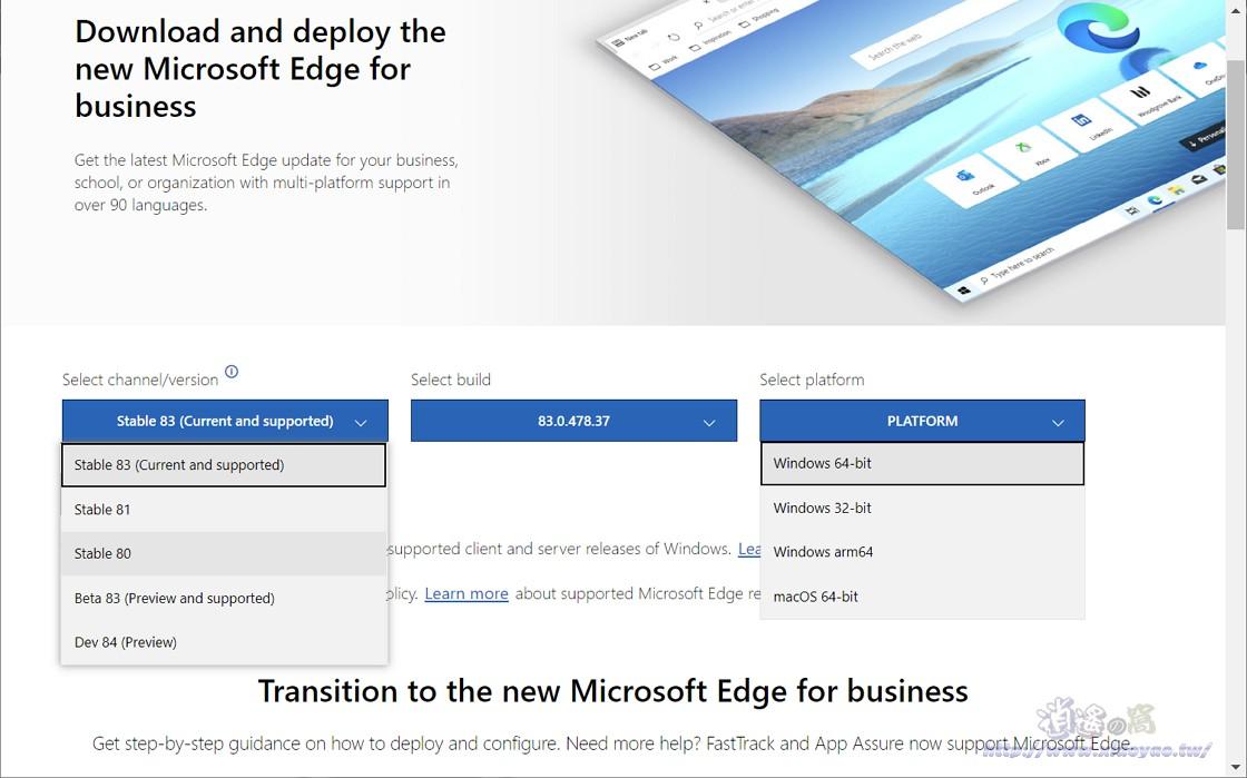 Edge瀏覽器離線安裝檔下載