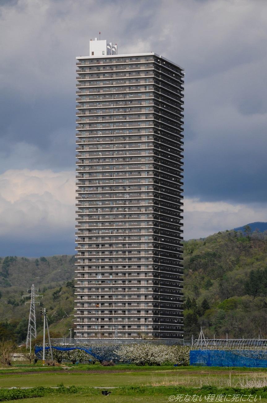 山形 スカイ タワー