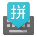 Google Pinyin Input Apk Download for Android