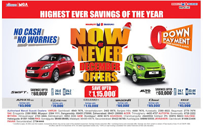 The best offer of the year - Maruthi Suzuki cars | December 2016 year end sale festival discount offers | zero (0) down payment | 100% on road funding
