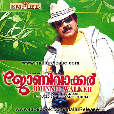 johnnie walker movie, johnnie walker song, johnnie walker movie songs, mallurelease