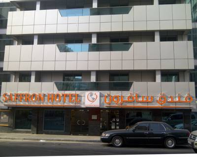 فندق سافرون