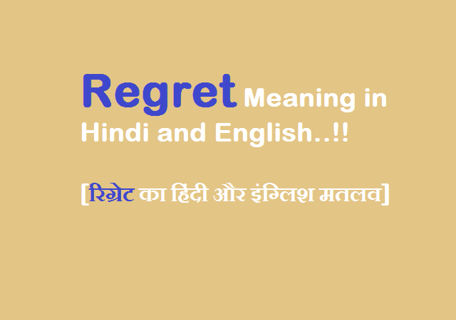 Regret Meaning in Hindi and English