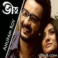 Bheetu Bengali Movie 2015