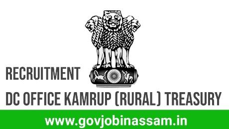 DC Office Kamrup (Rural) Treasury Recruitment 2018,govjobinassam