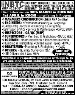 NBTC Company interview in Kochi & Chennai